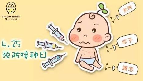 婴儿疫苗的一些常见问题 婴儿疫苗选择.jpg