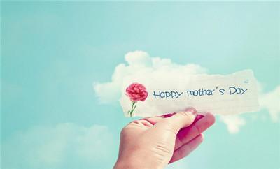 比妈妈我爱你更珍贵的是 妈妈我懂你喔