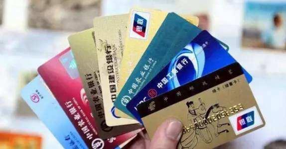 各大银行信用卡储蓄卡2019年4月份活动