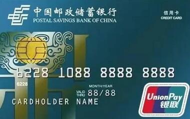 支付宝绑卡活动 绑定邮储信用卡赠送红包