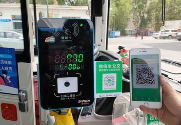 微信开通西宁公交方法 西宁公交微信支付