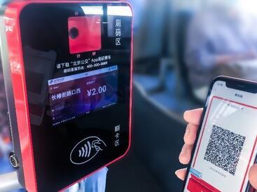 云闪付刷北京地铁 云闪付怎么刷北京公交