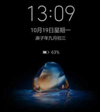 华为手机隐藏刘海方法 华为去刘海屏方法