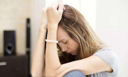 保险健康知识点 抑郁症患者如何购买保险