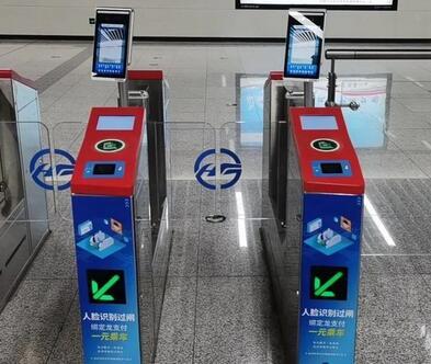 呼和浩特地铁 呼和浩特地铁刷脸乘车方法