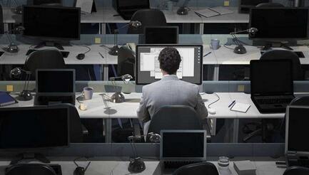 什么是电子健康档案 深圳为啥会强制休假