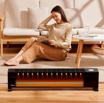 天气转冷入寒冬 家用踢脚线取暖器怎么选
