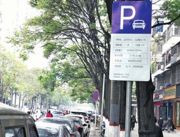 郑州无感支付停车 无感支付郑州停车用法