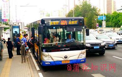 云闪付公交活动 北京公交十二月优惠规则