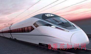 京沪高铁为什么涨价了 京沪高铁降价了吗