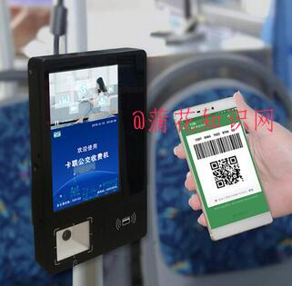 手机刷濮阳公交 濮阳公交怎么刷微信支付