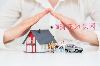 买保险常识 保险中的稳增保是什么类保险